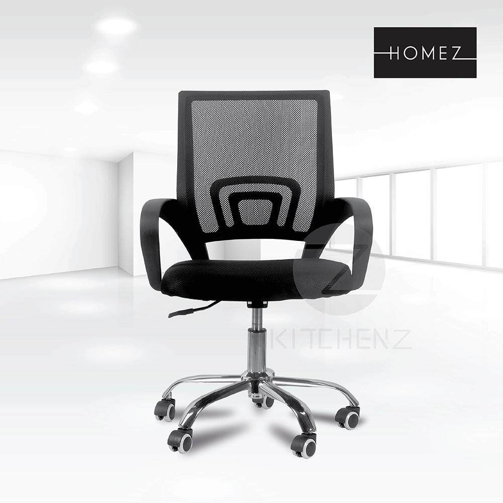 Homez Mesh Office Chair Hmz Oc Mb 6020 With Ergonomic Design Chrome