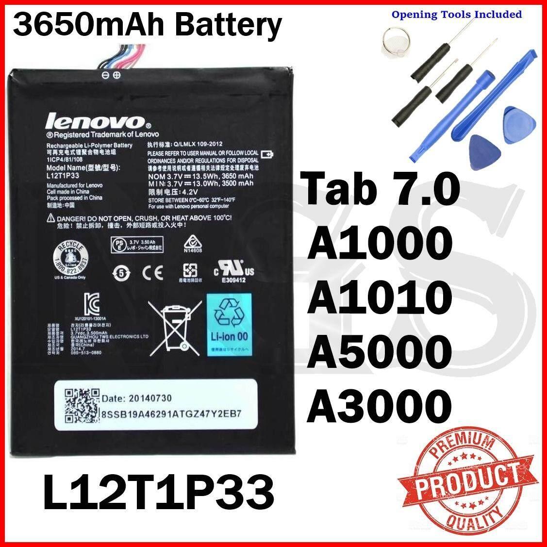 COMFORT Baterai BL253 Double Power for LENOVO A1000/A2010 4000mAh. Source · Batre Acer