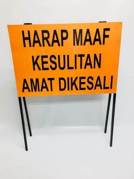 Pearl Sign JKR Road Sign 2X 3FT  MINTA MAAF KESULITAN AMAT DIKESALI 1 UNIT