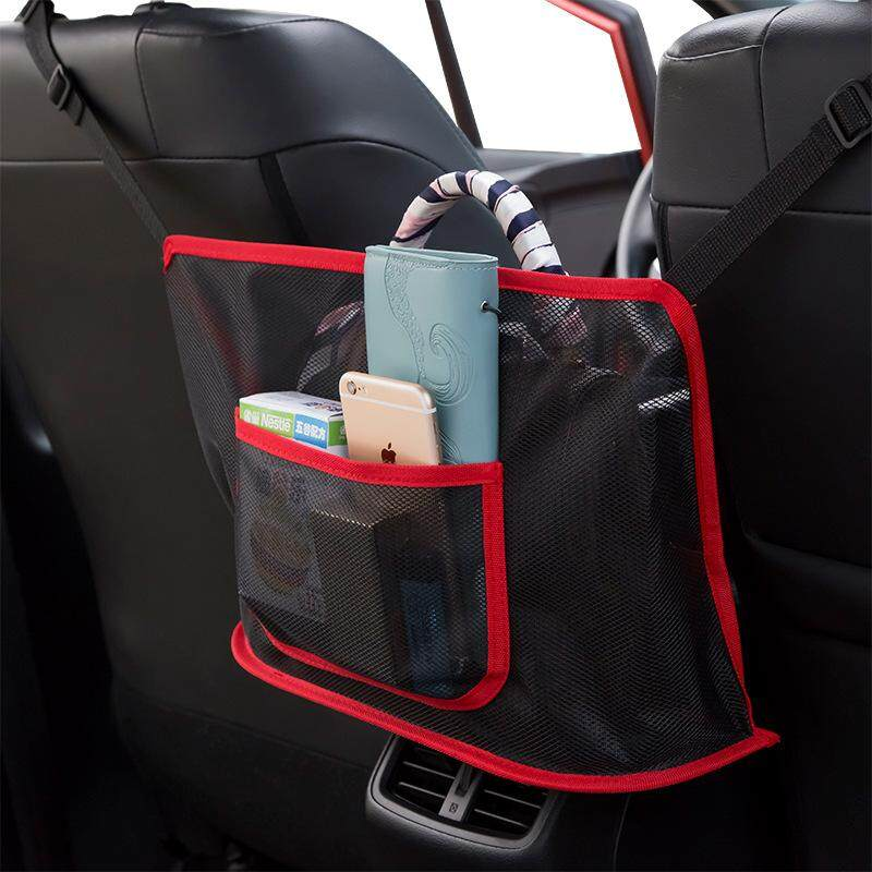 New Car Two Seat Space Storage Net Bag Vehicle Mounted Screen Hanging Car Storage Bag-Red-2 By Lotyy Store.