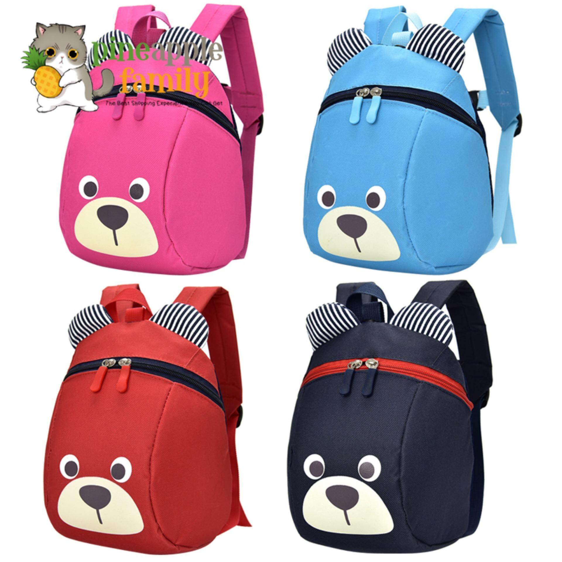 e760e8ae8894 Comfortable Preschool Backpack Kindergarten Nursery School Kids Children  Toddler Junior Cartoon Bag