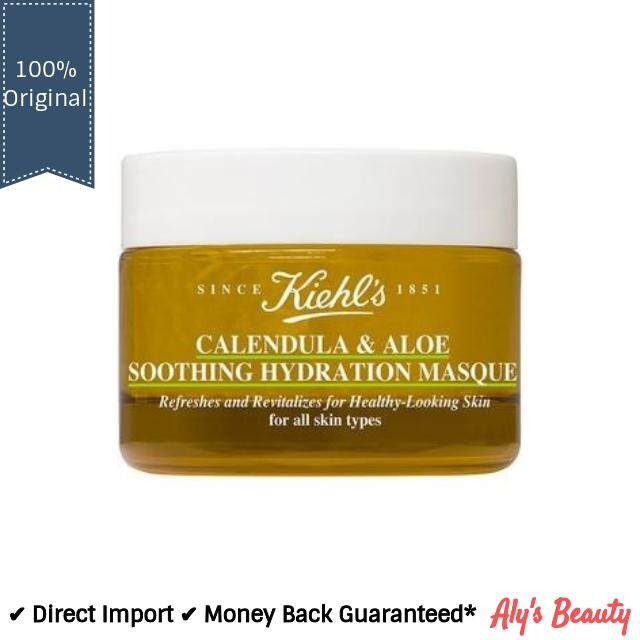 Kiehls / Kiehl's Calendula & Aloe Soothing Hydration Masque / Mask (14ml)