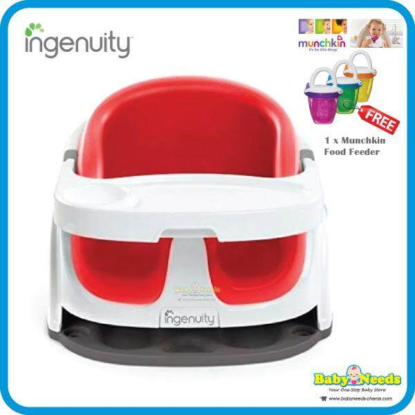 Ingenuity Baby Base 2 In 1 Booster Seat Poppy Red