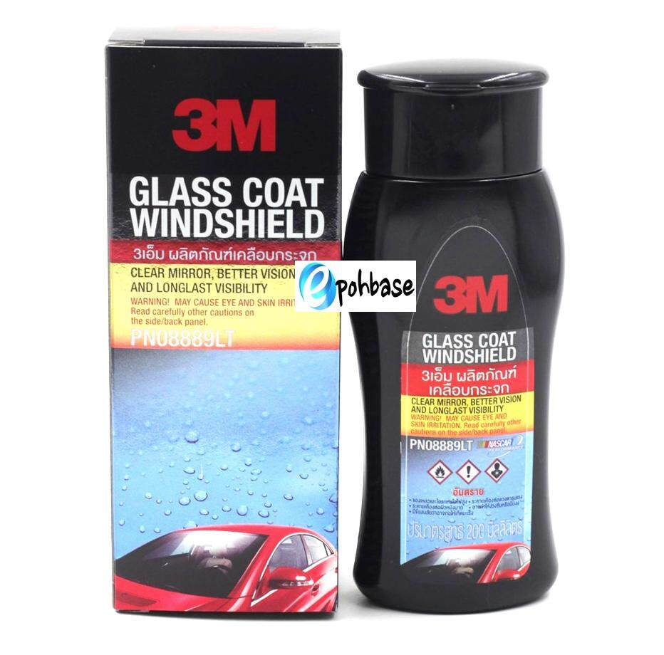 3M GLASS COATER WINDSHIELD 200 ml PN08889LT Car Mirror Rain Repellent