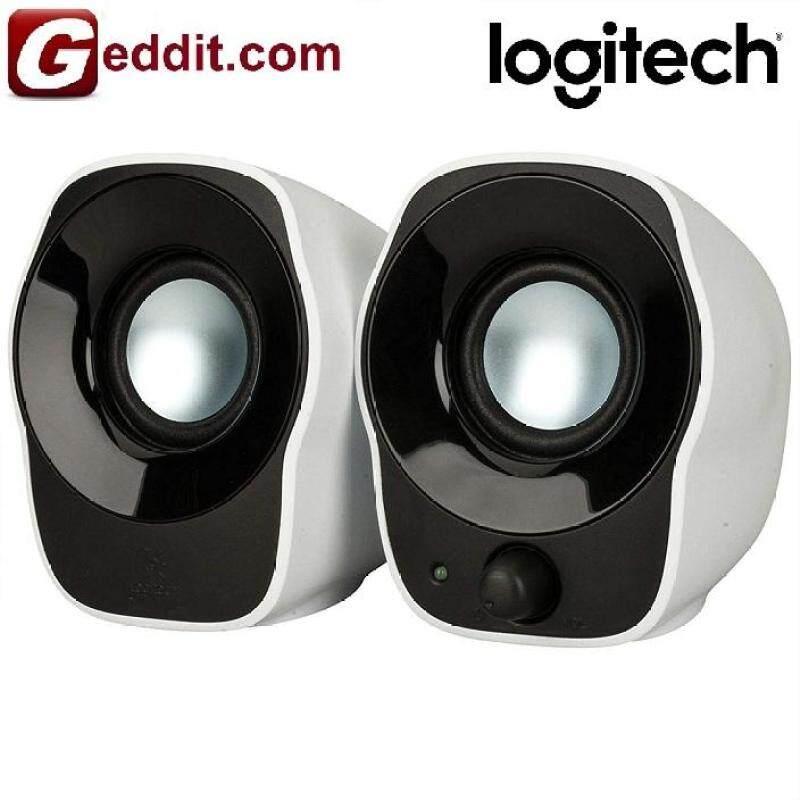 Logitech Z120 Stereo Speakers (White) Malaysia