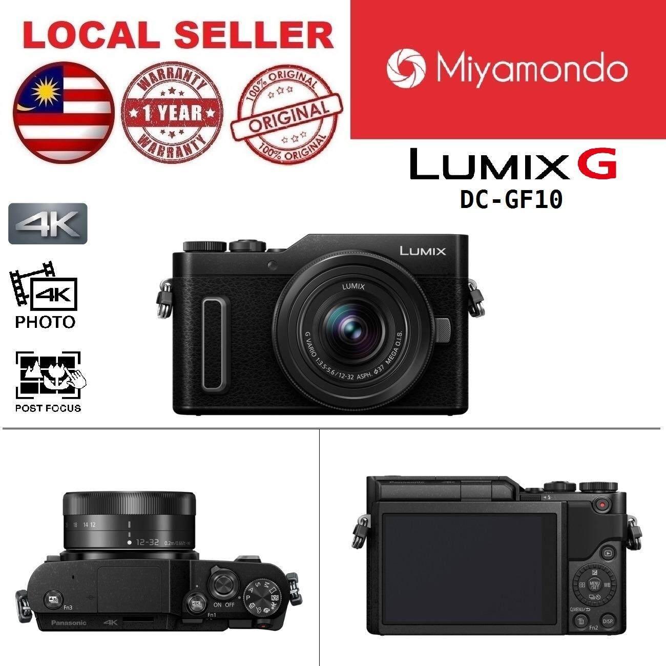 Panasonic Mirrorless Cameras Price In Malaysia Best Lumix Gh5 Body Lens Leica 12mm F 14 Asph Gf10 12 32mm Kit 4k Selfie Camera Black