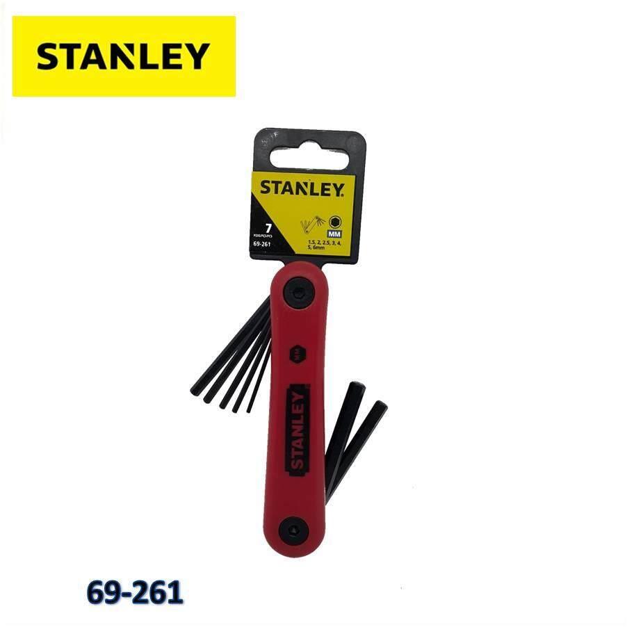 69-261 7pc 1.5-6mm Stanley Folding Hex Key Set