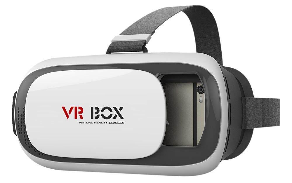8a5515ed243  BUNDLE 5   VR Box II (VER 2.0) 3D Virtual Reality Glasses Headset