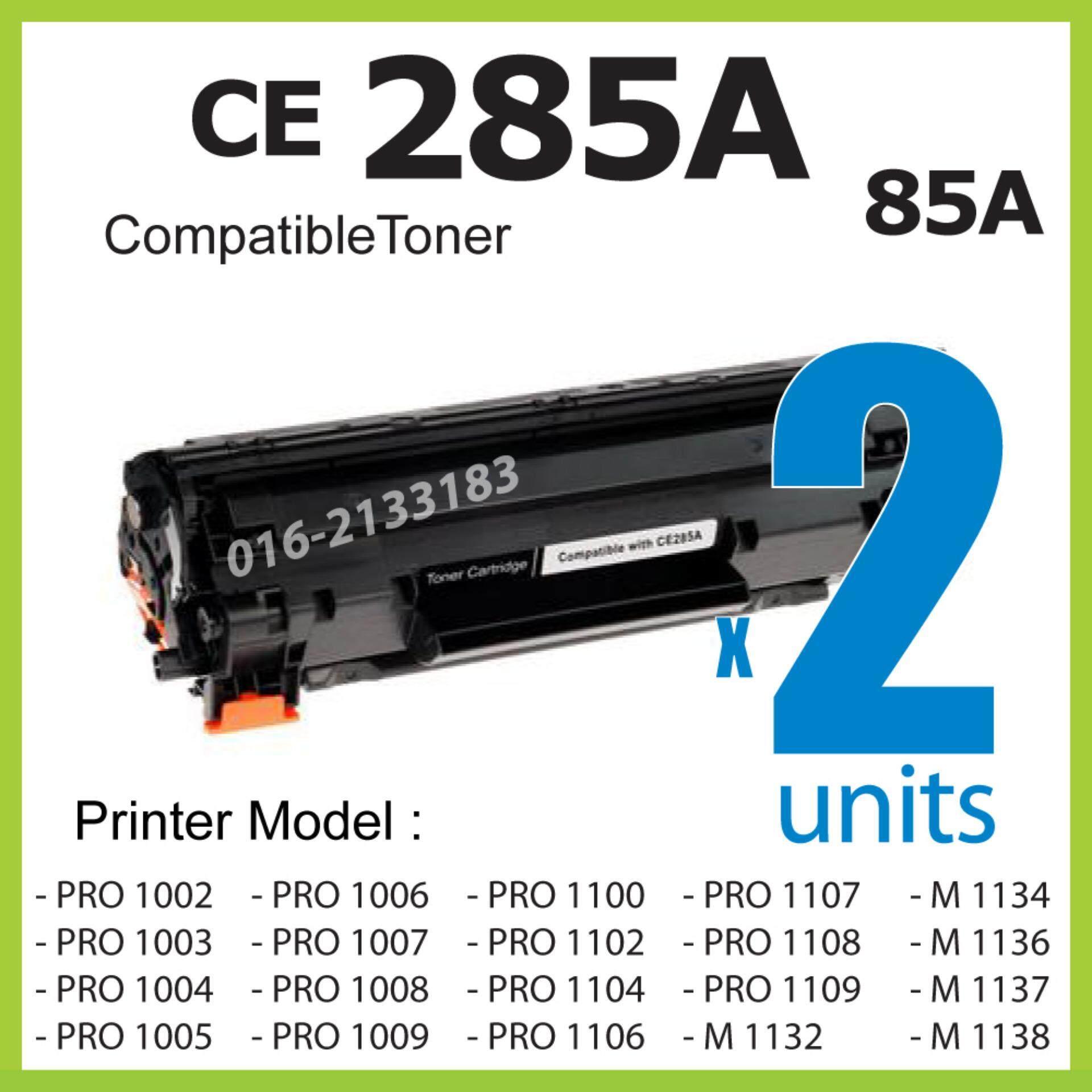 Hp Ce285a Cartridge Toner Laserjet Compatible P1102 1132 Spec 35a Cb435a P1002 P1003 P1004 P1005 P1006 P1009 Grade A 2 Units Laser 85a Ce285 285a Color
