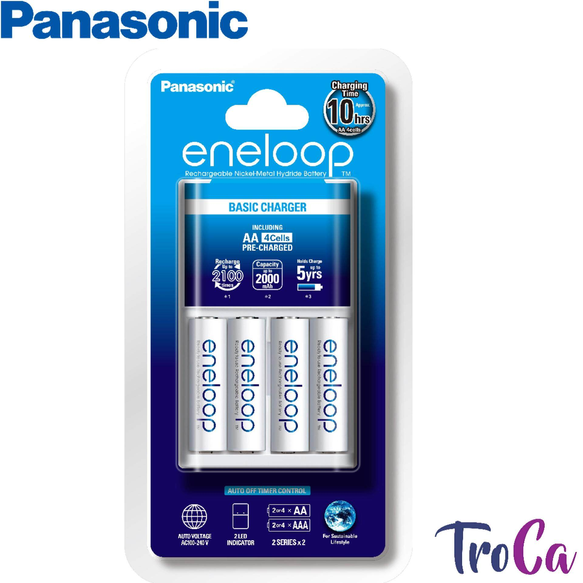 Panasonic Eneloop Basic Charger With 4 Cells Eneloop Rechargeable Battery (Panasonic Malaysia) Malaysia