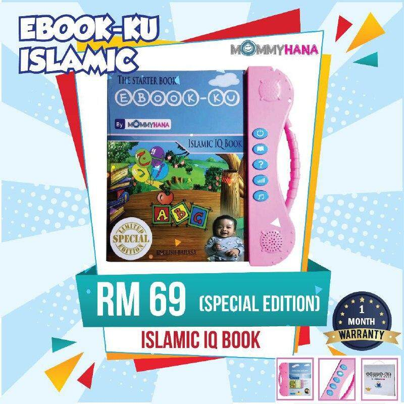 Islamic E-Book for Children Toy Fun Learning Quran Learning Machine  educational toys E-BOOK for children FREE GIFT 3 Batteries + Washable  MARKER +