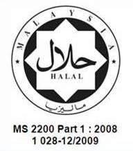 halal logo.jpg