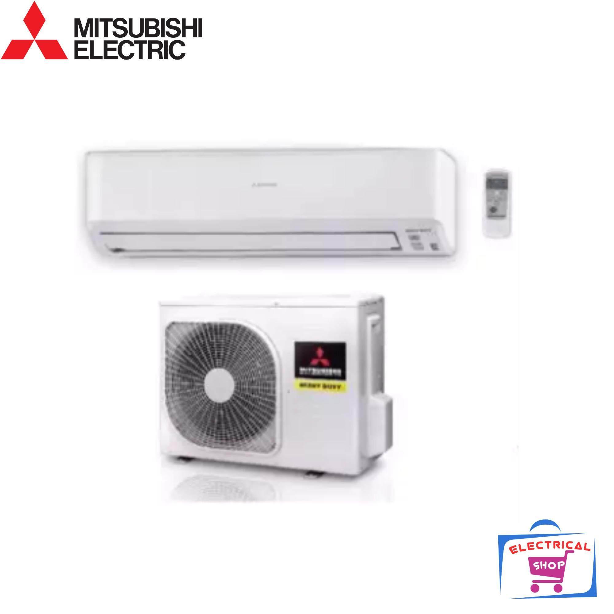 mitsubishi air conditioner price in malaysia - best mitsubishi air