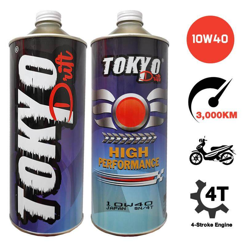 Motorcycle Engine Oil Tokyo Drift Super 4t 3,000km Fully Synthetic Sn 10w40 Motor Oil - 1l By Aims Auto.