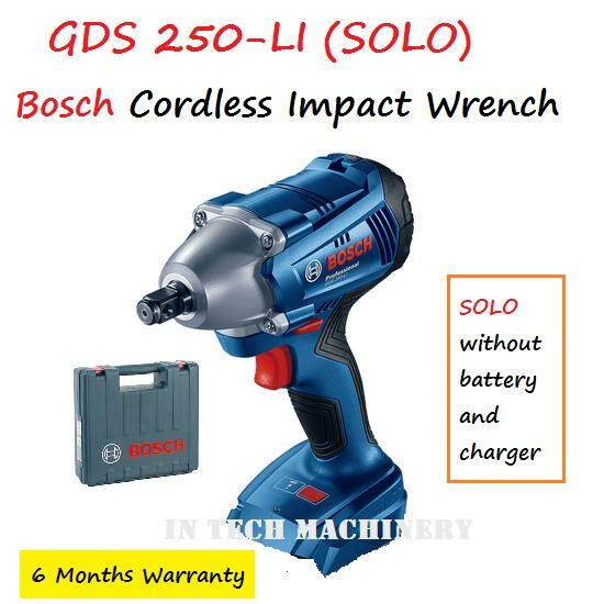 BOSCH GDS250-LI(SOLO) CORDLESS IMPACT WRENCH (without battery and charger)