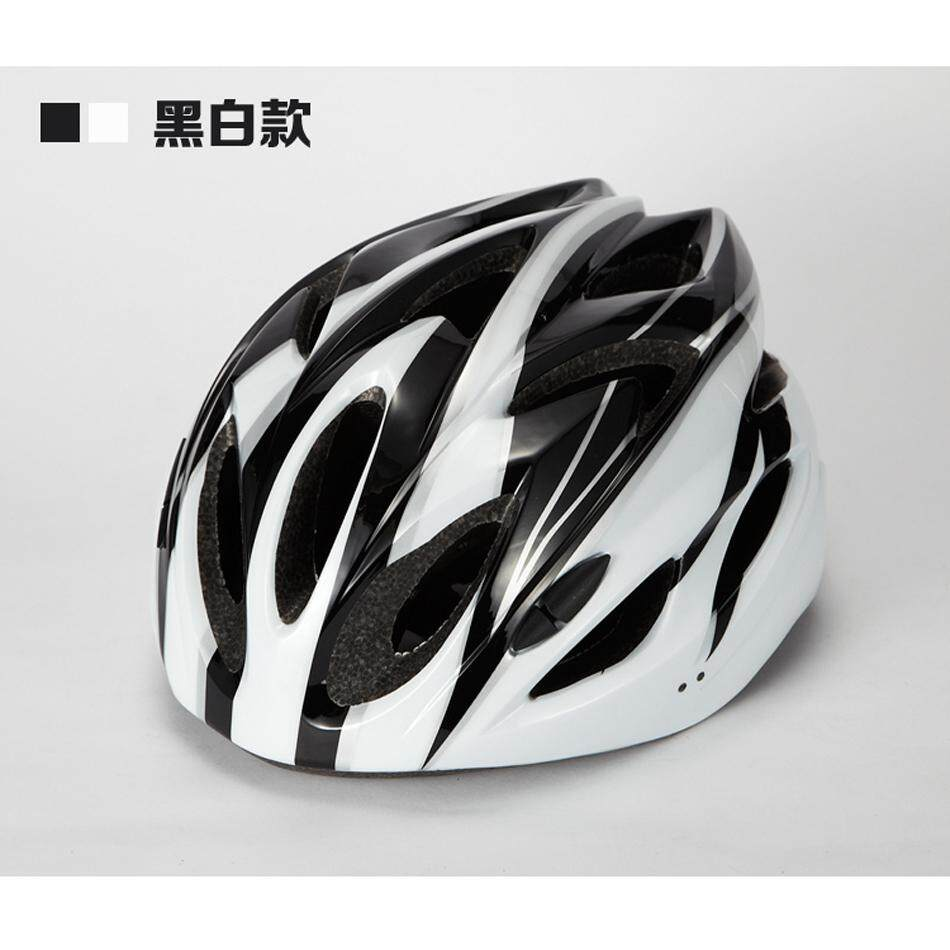 Bike Helmets Buy At Best Price In Malaysia Www Lixada Mountain Helmet New Adult Bicycle With Head Lock Visor Safety Equipment