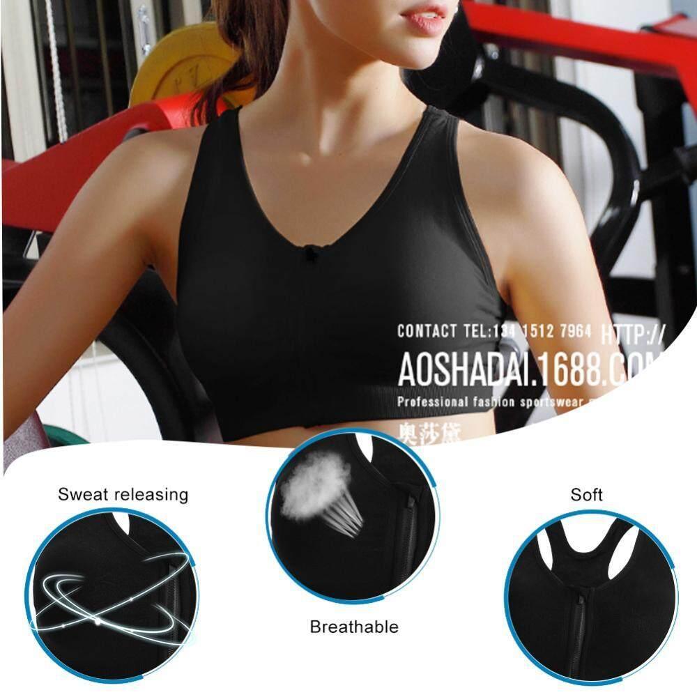 Women Yoga Fitness Zipper Stretch Workout Vest Wireless Padded Shockproof Sports Bra (black L) By Duoqiao.