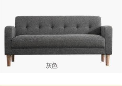 Home Sofas At Best Price In Malaysia Www Lazada My