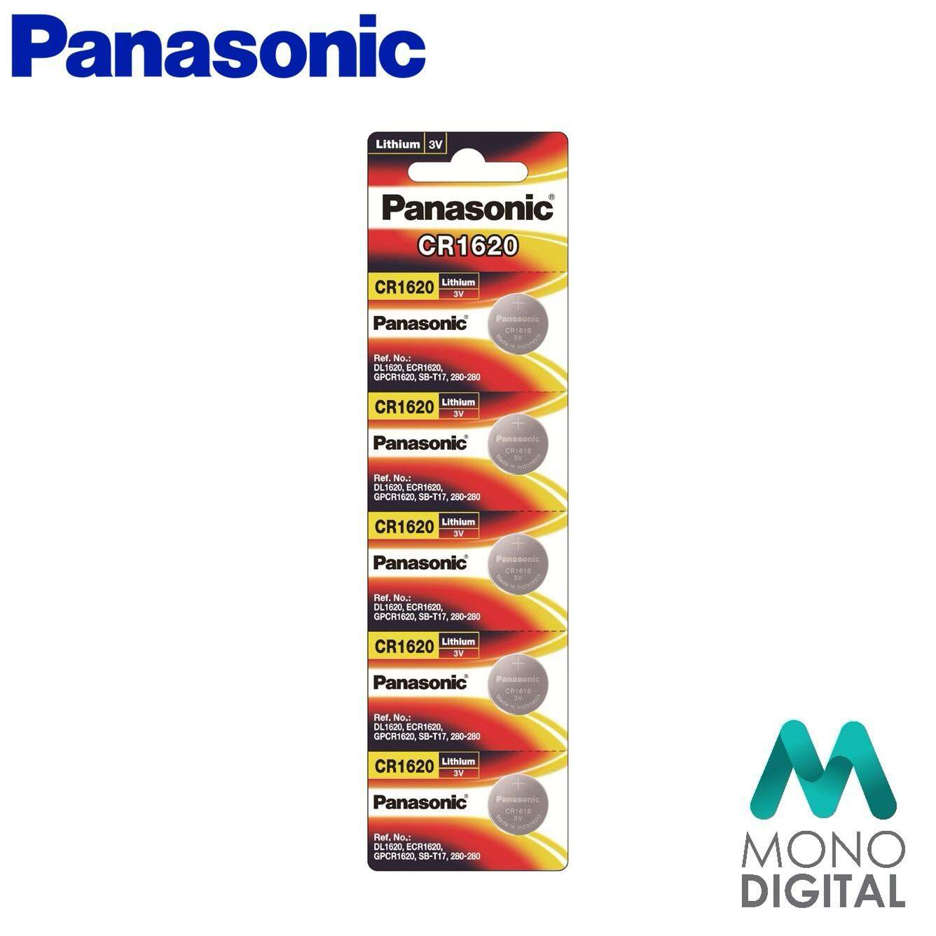 Panasonic Lithium Coin CR1620 5cells Pack Battery (Panasonic Malaysia)