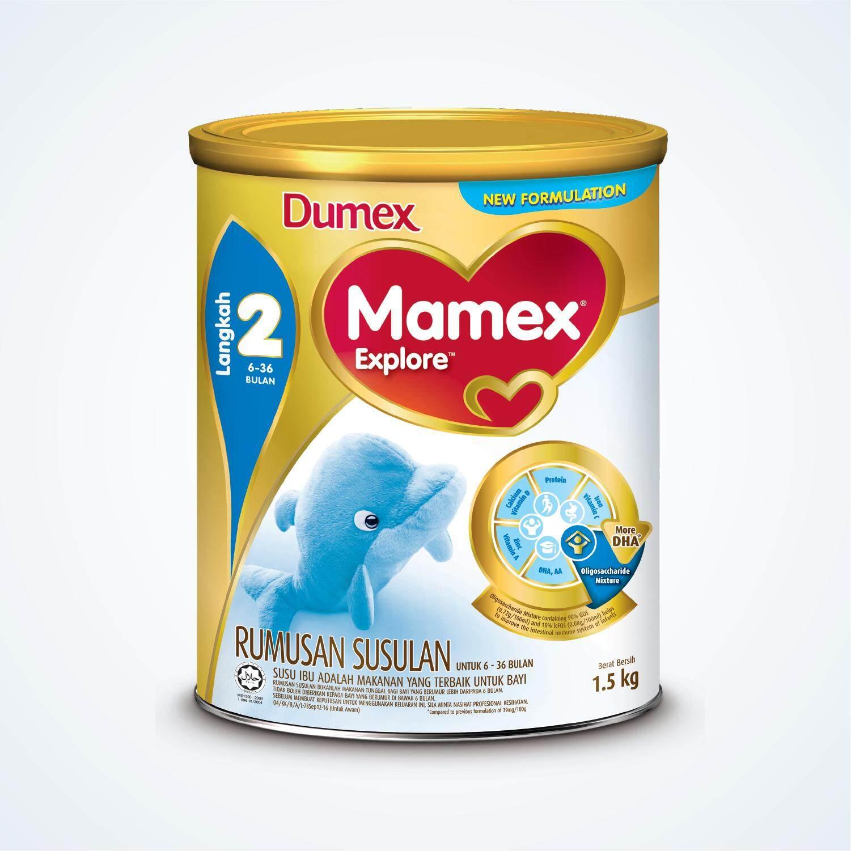 Mamex Explore Step 2 1.5kg By Lazada Retail Mamil.