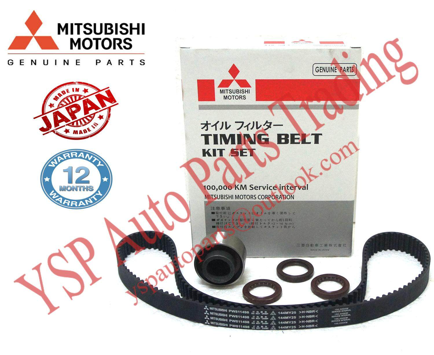 Mitsubishi Auto Parts Spares Price In Malaysia Best 2001 Montero Timing Belt Proton Saga Blm Fl 13 16 20082011