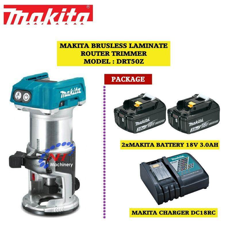 Makita DRT50Z Brusless Laminate Router Trimmer 18V PACKAGE 2xBattery/1xCharger(DC18RC/3.0AH)