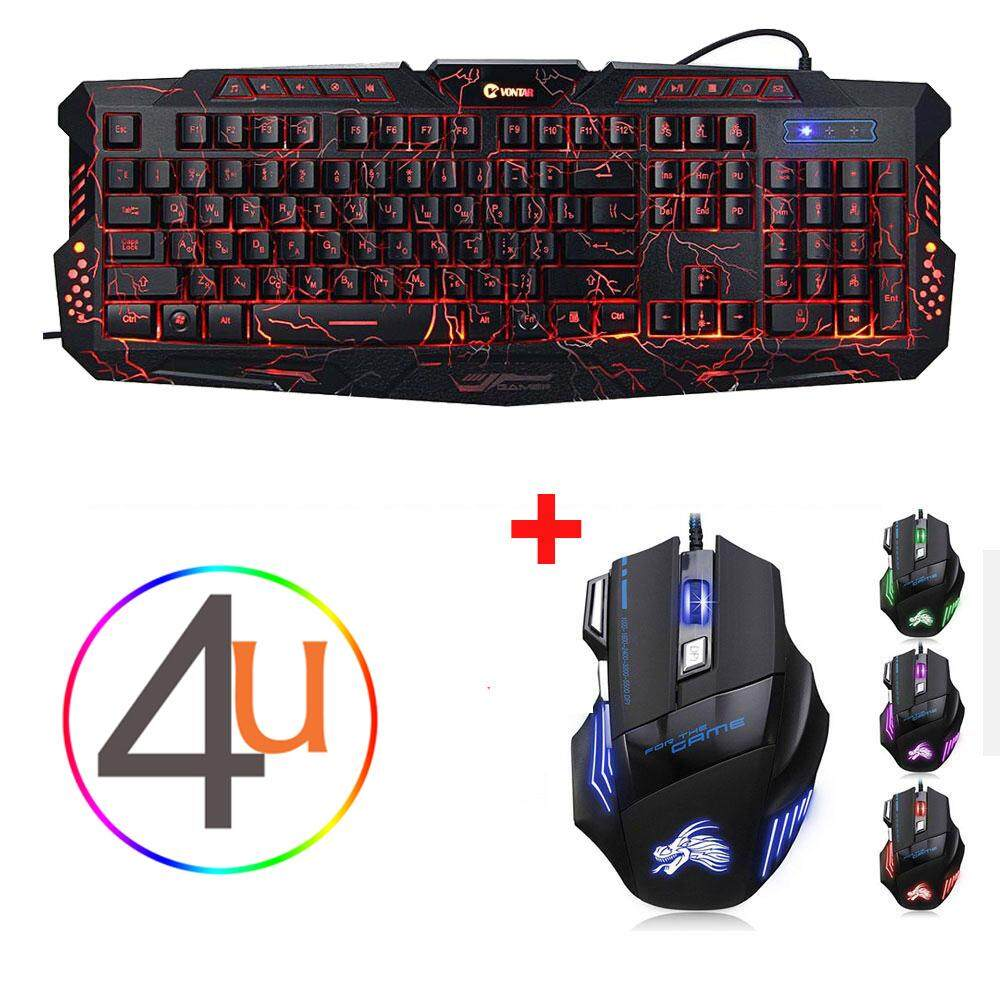 Wired Purple/Blue/Red LED Breathing Backlight Pro Gaming Keyboard Malaysia