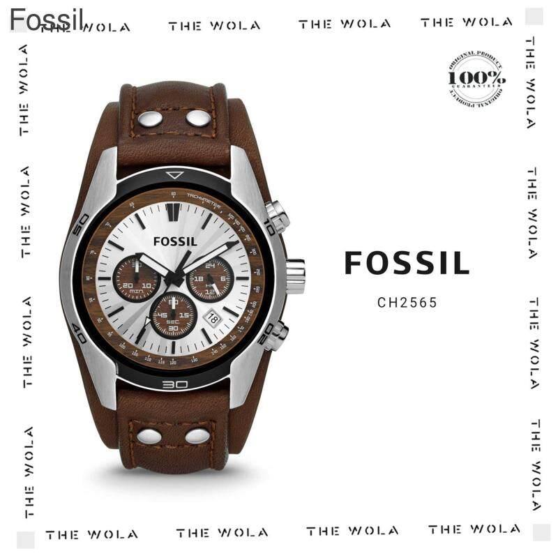 FOSSIL CASUAL MEN WATCH CH2565 Original & Genuine (2 Years Warranty) Malaysia