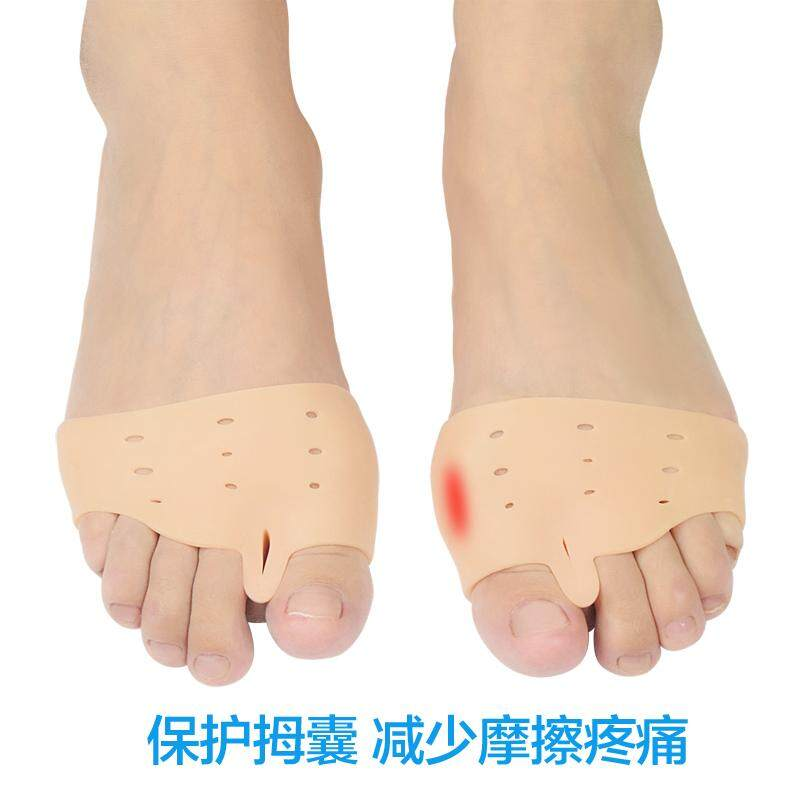 Silicone sole protector Brace