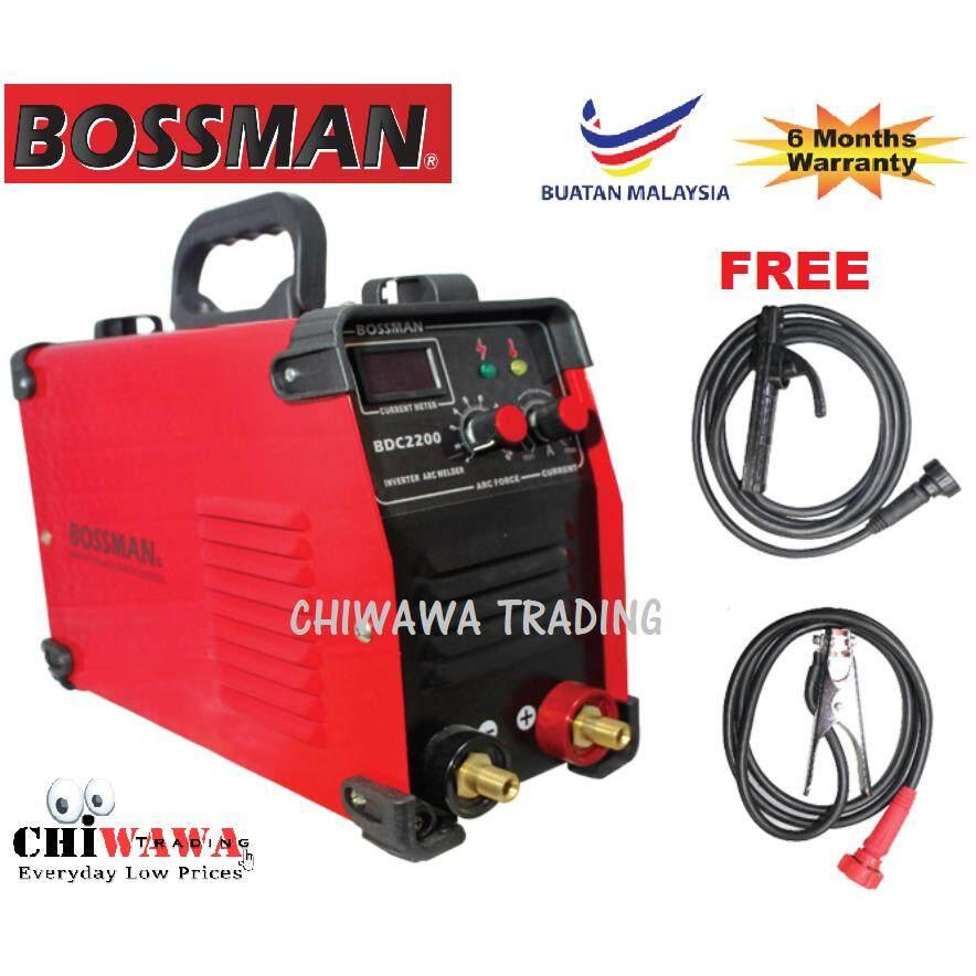 BOSSMAN BDC2200 220AMP Inverter Welding Machine High Quality Power Tool