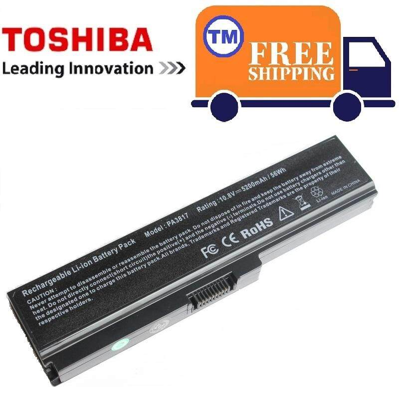 TOSHIBA Satellite L755 Laptop Battery Malaysia