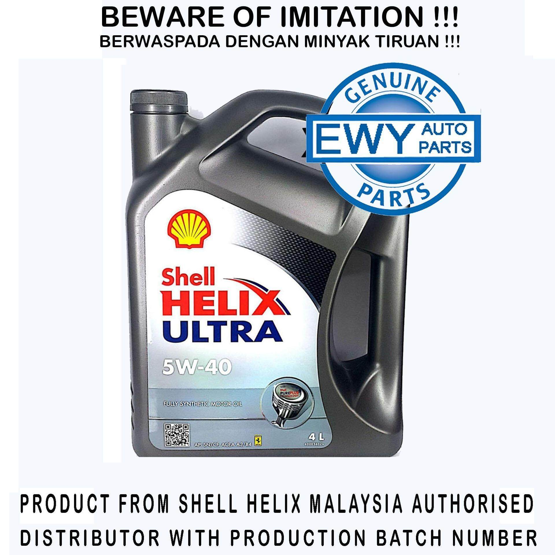 Shell Products For The Best Prices In Malaysia Helix Hx5 15w 40 Api Sn Oli Mobil Mesin Bensin 4 Liter Engine Heaters Accessories