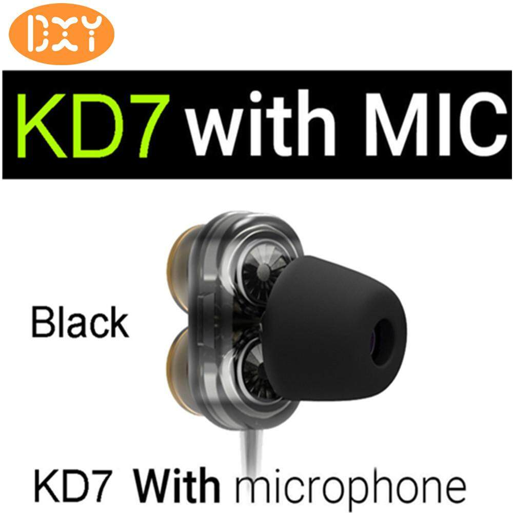 Buy Sell Cheapest Q Mobile Audio Best Quality Product Deals Fuse Box Kancil 850 Dxy Qkz Kd7 Earphone Interactive In Ear Earphones With Microphone Music Enthusiast