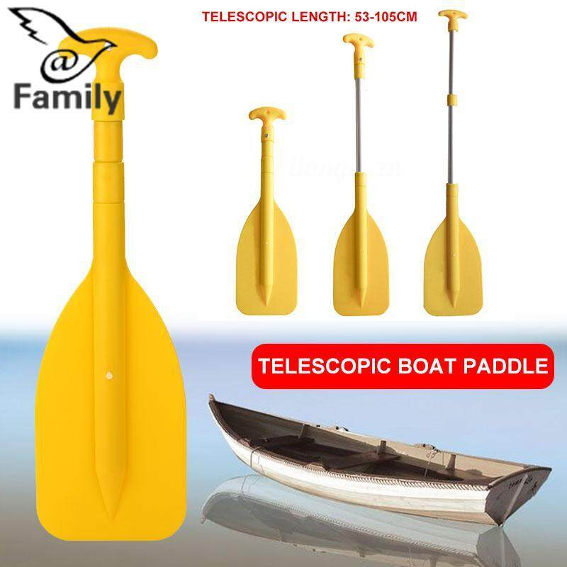 Bigfamily Yellow Seawater Movement Boat Motorboat River Canoe Economic Portable By Bigfamily.