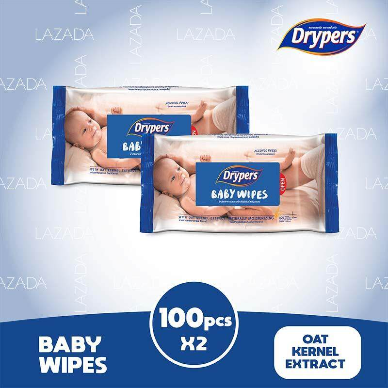 Drypers Baby Wipes (100pcs X 2) By Lazada Retail Drypers.