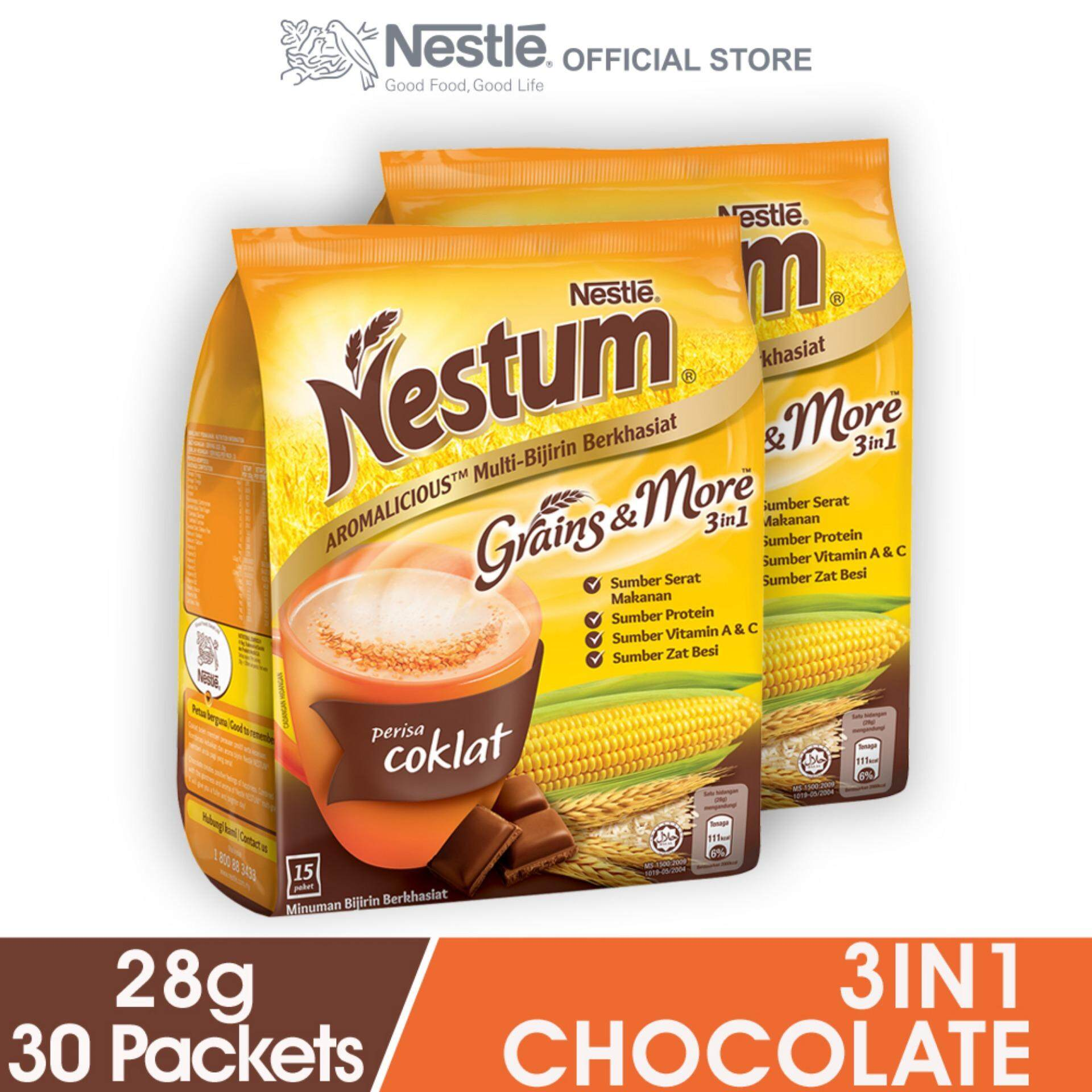 Nestle Nestum Grains & More 3in1 Chocolate 15 Packets 28g X2 Packs By Nestle Flagship Store.