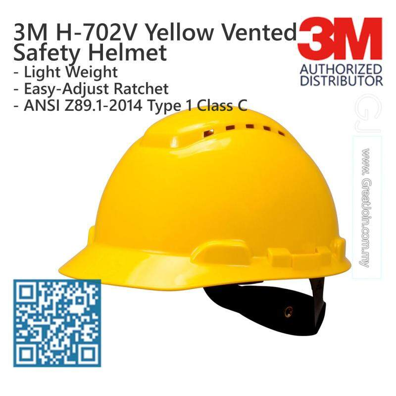 3M H-702V Vented Yellow Colour Safety Helmet/ Hard Hat/ 4-Point Suspension Ratchet Type/ ANSI Approval [1 piece] Made in USA