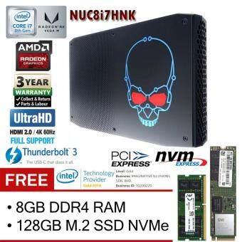Intel NUC8i7HNK/8/128M2NVME Hades Canyon Core i7 3.1GHz~4.1GHz Radeon RX Vega GL Gaming Mini PC