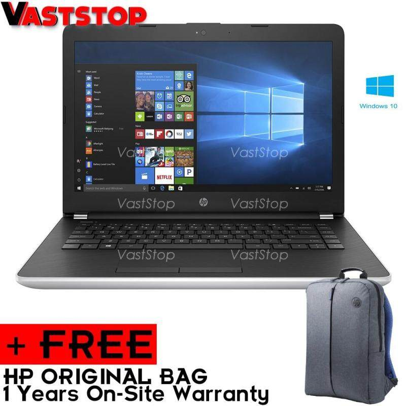 HP 14-BS726TU/ 14-BS727TU / 14-BS728TU 14 inch Laptop/ Notebook (i3-7020U, 4GB, 1TB, Intel, W10H) Malaysia