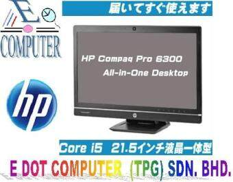 Diskaun dan Order sekarang! HP Compaq Elite 8000 (SFF
