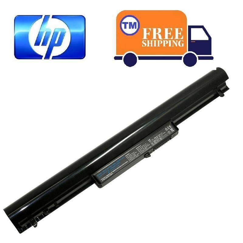 HP 694864-851 695192-001 Laptop Battery Malaysia