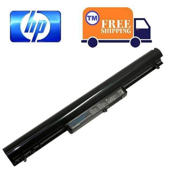 HP Pavilion 14-B150TU 14-B150US 14-B151TU Laptop Battery Malaysia
