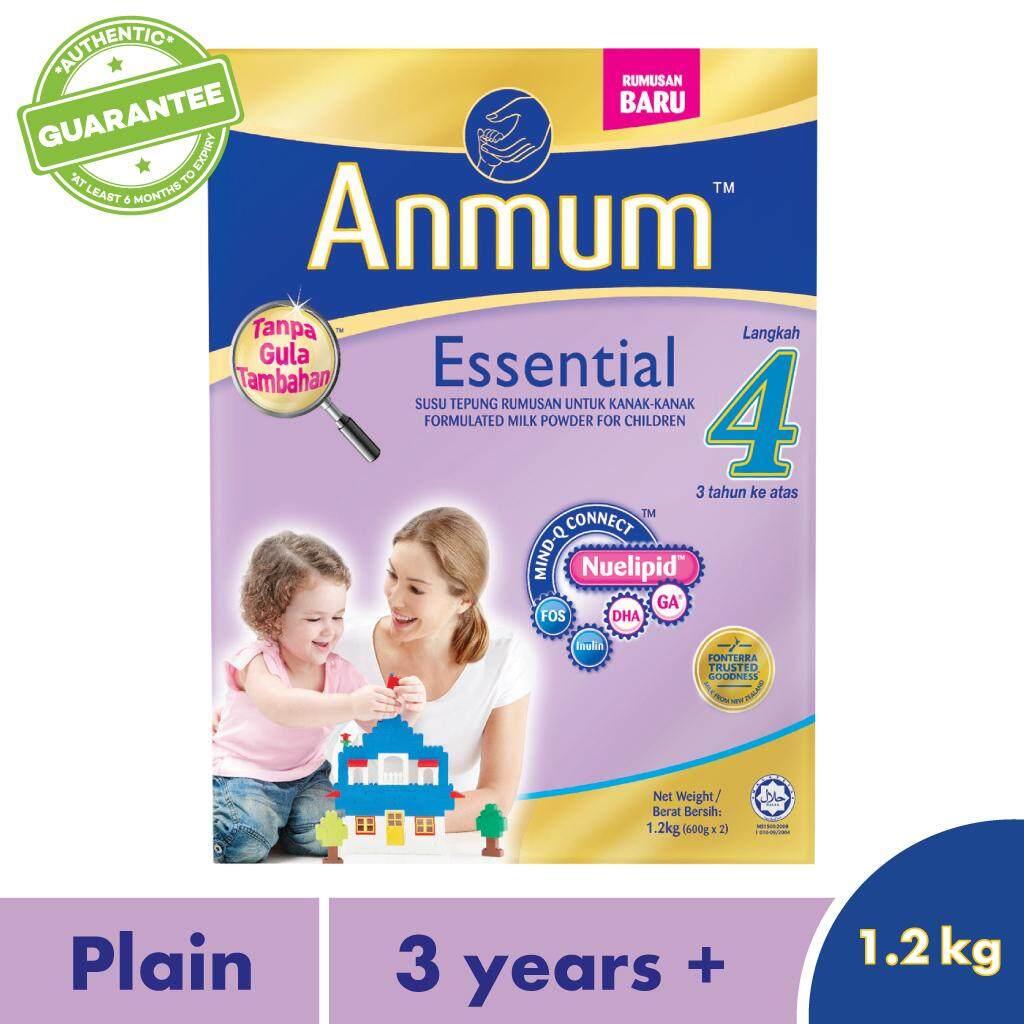 Anmum Essential Step 4plain 1.2kg By Lazada Retail Anmum.