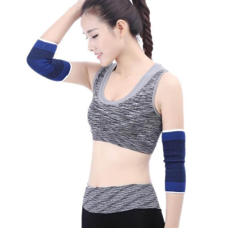 2 PCS of high elastic adjustable arm protection pads elbow brace wrap arm sleeve guard,Size: 11 x 20cm (Blue+Black)