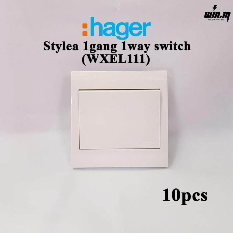 (10PCS) Hager Stylea 1Gang 1Way switch WXEL111