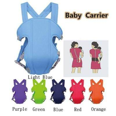Latest Multi functional Breathable Safety Baby Carrier Baby Sling Carrier