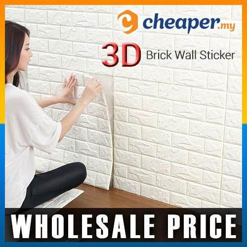 (70x77cm) DIY 3D Wall Stickers PE Foam Home Decor Wallpaper Brick Rooms Decorative