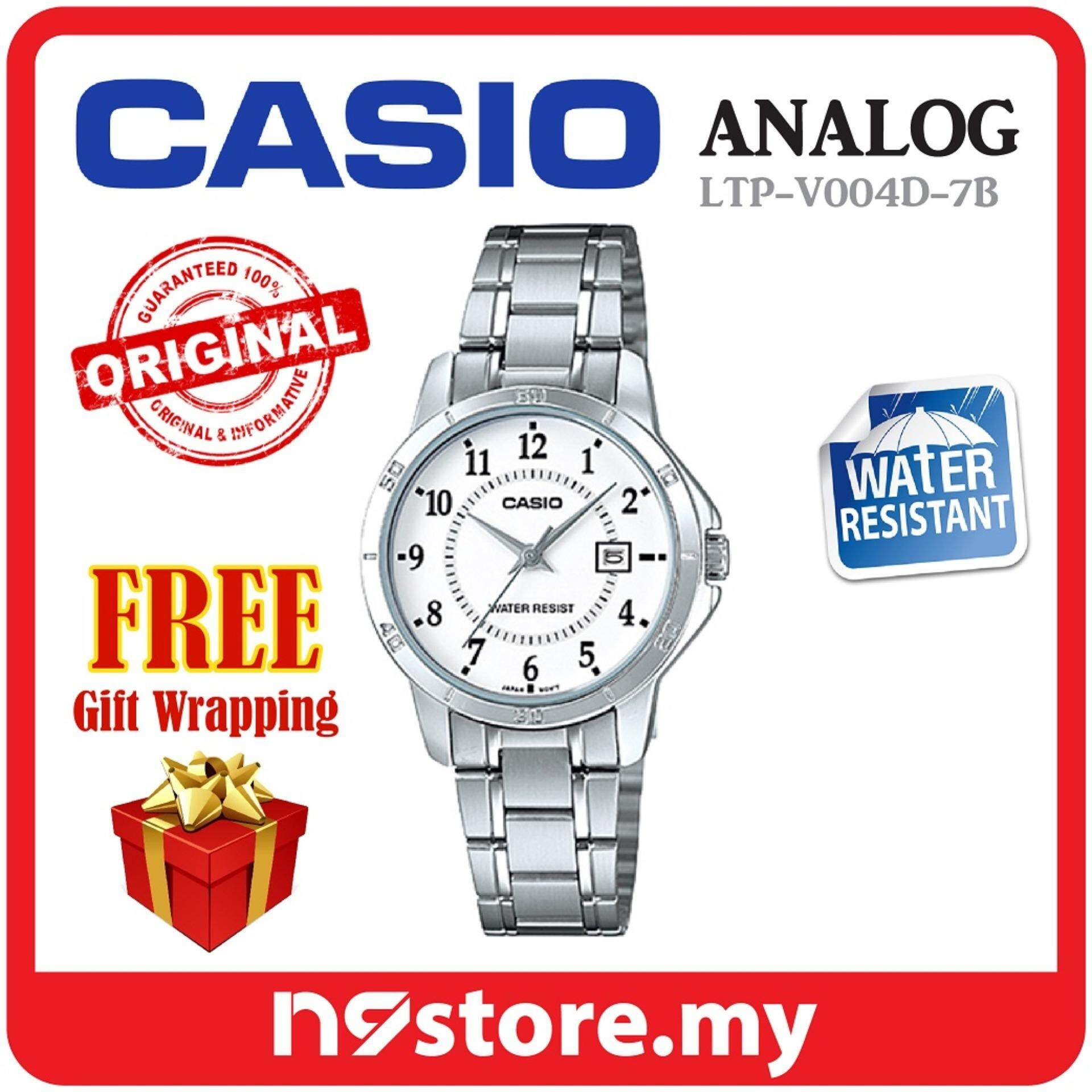 Harga Jual Casio Standard Mtp V006d 7b Jam Tangan Pria Silver White Produk Bumn G Shock Products For The Best Price In Malaysia