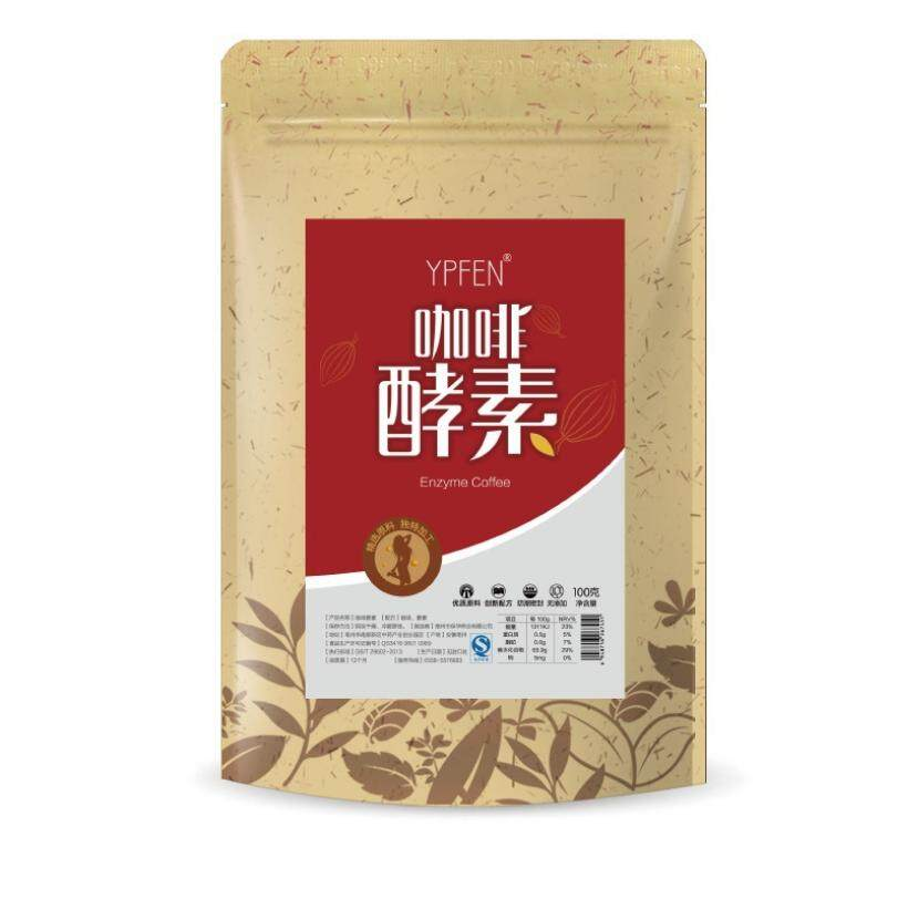 Ypfen Coffee Enzyme 100g Raw Products Are Now Grind Without Adding Oem Oem To Process Qs