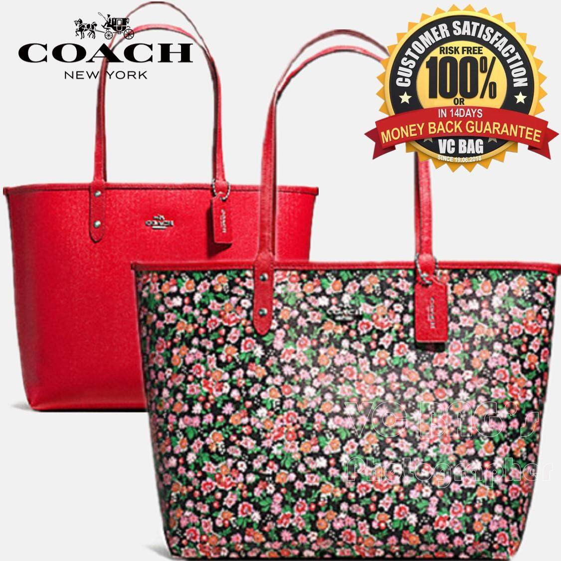 COACH F57669 Posey Cluster Reversible City Tote Floral Print Coated Canvas  Bag  Silver Pink d2f4807f0bfd1